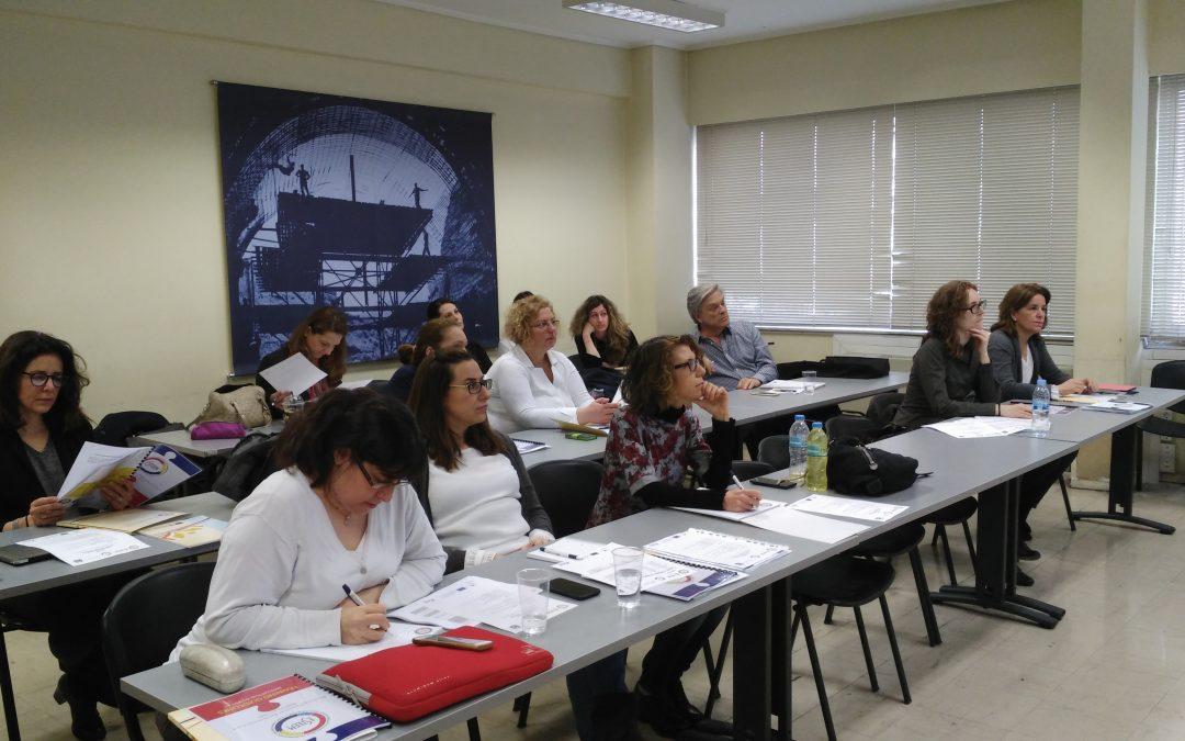 ESTEEM: Train the Trainers Programme (20 & 21 March 2018)